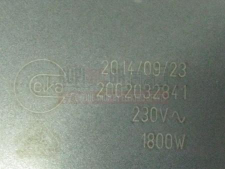 Grijač ringla staklokeramika 230V 1800W 180mm 607617 Velika