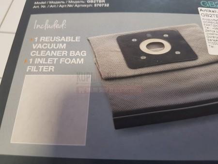 Kesa tekstilna usisivača gorenje GB2TBR Velika
