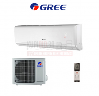 Gree Economical 18ka Inverter klima do -15°C