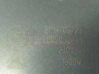 Grijač ringla staklokeramika 230V 1800W 180mm 607617 Mala